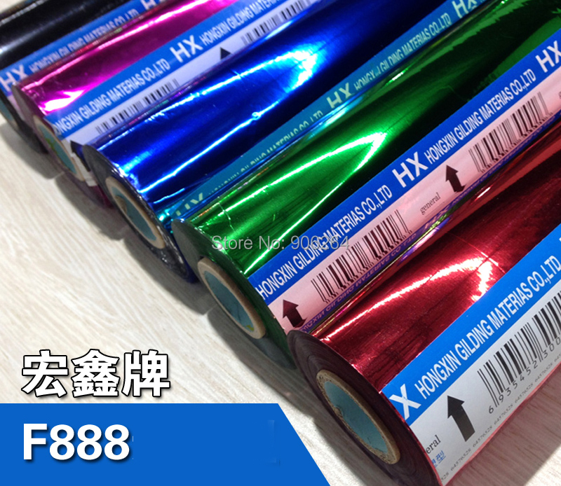 red/green/blue/purple/black color Aluminum Hot Foil Gold Hot Stamping Foil Imported From Japan 64cm*120m<br>