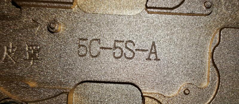 5 5S 6 6P (4)