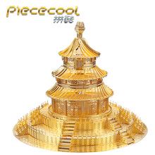 "PieceCool 3D Metal Puzzle ""Temple of Heaven"" DIY Assembling Model 3D Nano Laser Cut Jigsaw Puzzle for Adults Toys(China)"