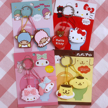 2pcs/lot Cute Anime Cartoon KT Cat Melody MD Gemini Pudding Dog doll Silicone Keychain Key Ring for gifts
