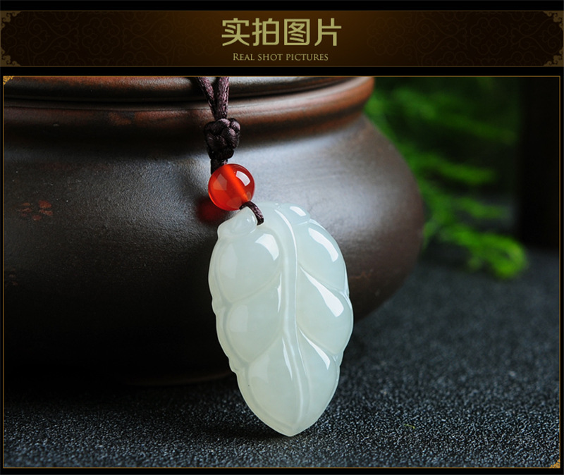 Natural Hetian jade pendant white jade male and female models necklace jade pendant jade leaf pendant with certificate