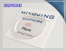 Free Shipping 1pc 2.0mm Thick 26~35.5mm Flat Sapphire Watch Glass Crystal Glass Part for Watch Repair(China)