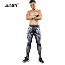 Camouflage Pattern  Compression Tights Pants Fitness Skinny Sweatpants Trousers Joggers Leggings Bodybuilding Male Men
