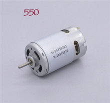 DC7.2V 18200rpm R550 Micro DC Permanent Magnet Motor, Vacuum Cleaner Motor, Power Tools / Toys / DIY Accessories