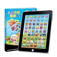 Treeby English Alphabet Language Sound Mini IPad Design Toys Tablet Children Learning Machine Math Word Letter Baby Pad Toy
