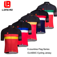 Summer classic Spain/United Kingdom/Italy/Belgium/France Cycling Jersey 5 countries Flag Series Bike Jersey Tops Free shipping