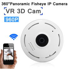 360 degree 960P HD Panoramic Fisheye IP Camera Wifi Wireless Security Surveillance Camera VR 3D Cam Home Security Baby Montors