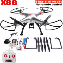 RC drone profissional Syma X8G without camera quadrocopter 6-Axis drones syma x8 Big Quadcopter RC Helicopter dron