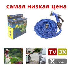 High quality watering hose Magic Expandable Garden hose Garden with Supplies Spray hose watering car wash Stretched dollar price