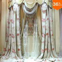 3D flower curtains for Dressing room blinds, shades & shutters the curtain for tiring room extreme door curtains for powder room(China)