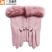 Female winter warm soft wool gloves mittens rabbit fur wrist full finger fashion rosette design pink touch screen riding gloves
