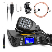 QYT 980PLUS 75W VHF 55W UHF Dual Band Quad Standby Colorful Screen Compact Car Transceiver+ Microphone+ Nagoya Antenna+ Cable