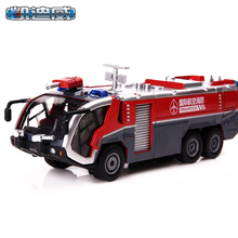 KDW 1:50 Alloy High-pressure Water Gun Fire Truck International Air Fire Rescue Toy Car Model Child Gifts Boy Souptoys