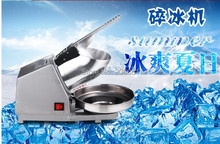 Professional Semi Automatic ice crusher/Ice shaver/ Ice Crusher,with high quality and competitive price,factory directly sale(China)