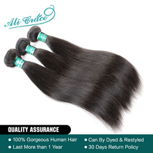 ALI GRACE Hair Brazilian Straight Human Hair 3 Bundles Deal 10-28inch Hair Weave Natural Color Free Shipping Remy Hair(China)