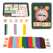 Wooden baby game time toy math learning pre - school education Montessori Mathematical Iron Box Chil Gift(China)