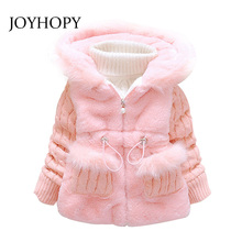 Buy JOYHOPY 2017 Winter Baby Girls Jackets Kids Warm Faux Fur Jacket Infant Girls Outerwear Coat Children Jacket Clothes for $15.78 in AliExpress store