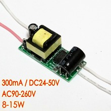 300mA 8-15x1W Isolated Led Driver 8W 9W 10W 11W 12W 13W 14W 15W Power Supply AC 90V~260V 110V 220V for Led lights(China)