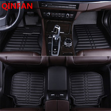 QINFAN Custom Car Floor Mats ForHonda CRV / Civic / new Accord / Sidi / new Fit Car Styling Floor Mat(China)
