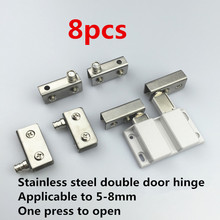Double Door Glass Wine Cabinet hinge sets,Stainless steel,,Door sensor,hardware for ,8pcs bisagras para cristal(China)
