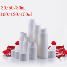 Empty White airless cosmetic Pump bottle container , airless vacuum pump cosmetic travel bottle for cosmetic skin care cream(China)