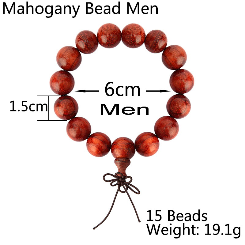 B43M-Mahogany Bead Men 19.1g151.5cm6cm