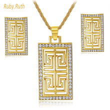 jewelry sets dubai Gold Color set african wedding necklace bridal costume crystal jewellery yellow women gift earrings