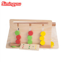 Simingyou Toys For Childre Kindergarten Early Education Three Color Round Pieces Game C20-A-198  Drop Shipping