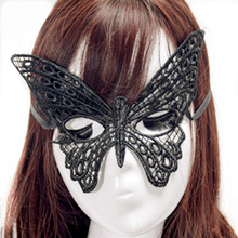High Grade Black Color Bud Silk Butterfly Mask Valentine's Day Party Sexy Women Lace Mask Hollow Out Dance Masks 2PCS