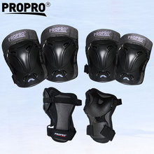 6Pcs/Set Adult Kids Roller Skates Skateboarding Skiing Wrist Knee Elbow Protector Set KneePads Protection Sports Safety Guard