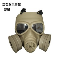 High Quality Mask Generic Tactical Wargame Paintball Full Face Skull Gas Mask with Fan M04