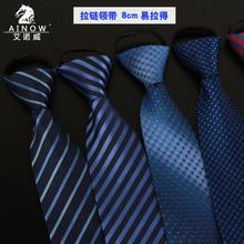 Cheap and high quality 2016 New 8cm Floral Retroing Men Ties Fashion Casual Business Flower Neckties business suits tie