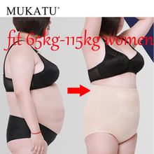 Buy MUKATU Plus Fat high waist underwear abdomen pants butt-lifting control panties slimming body shaping shapers big women