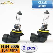 flytop 9006 HB4 12V 55W Car Halogen Bulb 2PCS(1Pair) Clear 3800K Quartz Glass Automotive HeadLight Vehicle Lamp(China)
