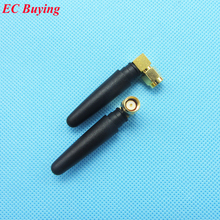 1 piece SMA Elbow Glue Stick Antenna Connector For GPRS/GSM/DTU 5CM Right Angle L Shape Quad-Band Gain 3dbi Wireless