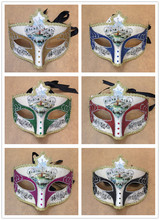 (180 pieces/lot) New 6 colors mixed Handmade half-face glittered pulp elegant Venetian colombina carnival masks(China)
