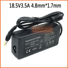 Brand New N110 for hp 18.5V 3.5A Replacement ac adapter laptop ac adapter Connector 4.8x1.8 free shipping(China)