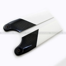 Tarot Carbon Fiber Tail Rotor Blade for T-REX 700 helicopter
