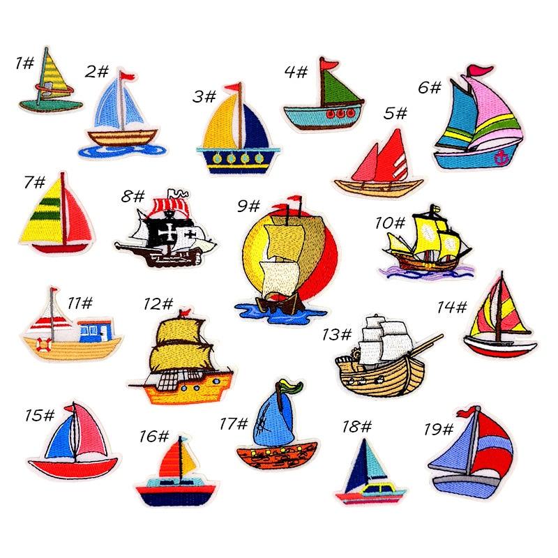 "Black /& Gold SAILBOAT Regatta Nautical Marina Boat Iron On Embroidered Patch 7/"""