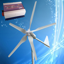1KW 48V Wind Turbine, 1KW Wind Turbine Generator 5PCS Blades with Tail Turned Brake Protection + 2KW 48V Grid Tie Wind Inverter
