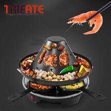 Household Hat Shape Electric Pan Grill BBQ Grill Raclette Grill Electric Hotpot With Grill Pan