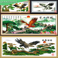 QIANZEHUI,Needlework,DIY Precision printing Grand plans Cross stitch,Hawk and Great Wall For Embroidery kits Cross-Stitching