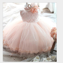 Retail Pink O-Neck Flower Girl Dresses Beautiful Lace Floral Kids Pageant Dress Little Girls First Communion Gown L-51