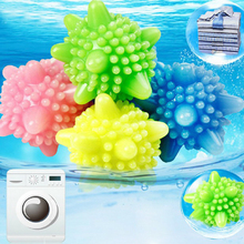 1PCS Convenient Clear Laundry Balls Fabric Washing Balls Clothes Cleaning Tool PVC Fashion Personal Care Ball Color Random(China)