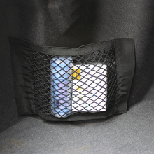 Car Rear Trunk Seat Elastic String Storage Mesh Net Bag Luggage Holder Pocket Sticker Trunk Organizer High Quality Seat Back Bag