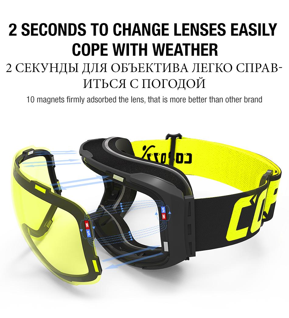 magnetic ski goggles 06