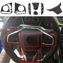 7pcs/set Car Styling Carbon Fiber Steering Wheel Button Switch Sticker Emblem Cover Trim For HONDA CIVIC 2016 2017