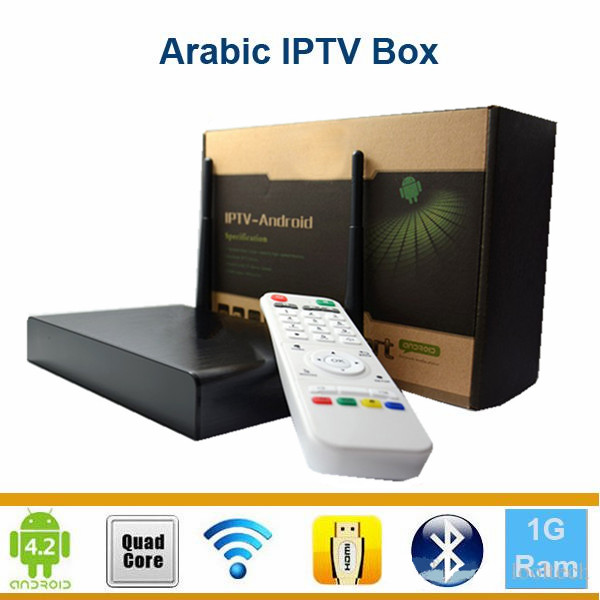 2017 China supplier full hd 1080p 500 channels streaming tv box arabic iptv box(China (Mainland))
