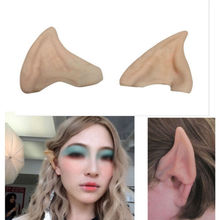 1 Pair PVC Fairy Pixie Fake Elf Ears Halloween Mask New Party Mask Scary Halloween Decoration Soft Pointed Prosthetic Ears