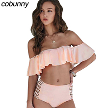 Cobunny High Waist Bikini Set 2018 New Ruffle Ruched Swimwear Women Bandeau Vintage Bikinis Pink Solid Beach Bathing Suits(China)